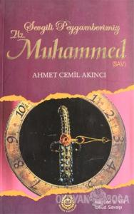 Sevgili Peygamberimiz Hz. Muhammed 8