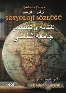 Sosyoloji Sözlüğü (Türkçe - Farsça)