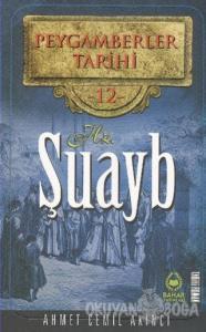 Şuayb