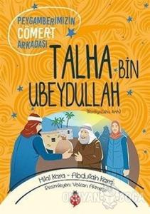 Talha Bin Ubeydullah (ra)