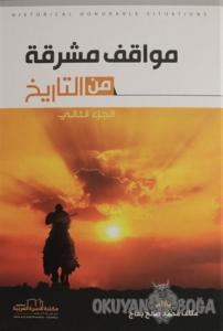 Tarihten Parlak Kesitler - Mevakıf Müşrika Min Ettarih (Arapça) (Ciltli)
