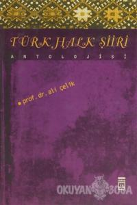 Türk Halk Şiiri Antolojisi (Ciltli)