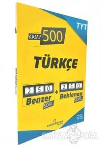 TYT Türkçe Kamp 500 Deneme