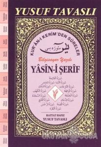 Yasin-i Şerif - Kur'an-ı Kerim'den Sureler (El Boy) (E23)