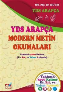 YDS Arapça Modern Metin Okumaları