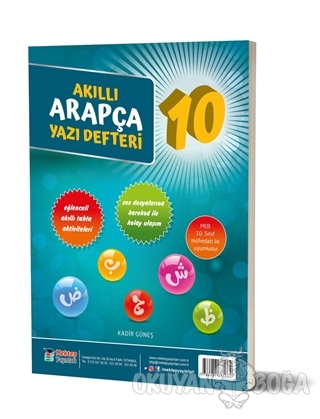 10. Sınıf Akıllı Arapça Yazı Defteri