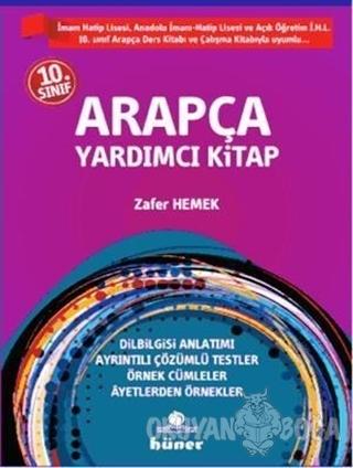 10. Sınıf Arapça Yardımcı Kitap