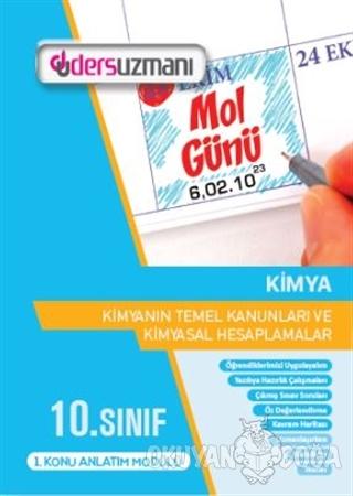 10.Sınıf Kimya Ders Fasikülleri - Kolektif - Ders Uzmanı Yayınları