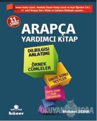 11. Sınıf Arapça Yardımcı Kitap
