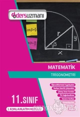 11. Sınıf Matematik Ders Fasikülleri (7 Sayı) - Kolektif - Ders Uzmanı
