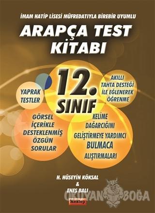 12. Sınıf Arapça Test Kitabı