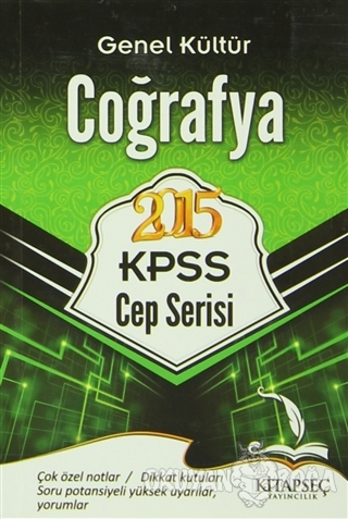 2015 KPSS Genel Kültür Coğrafya (Cep Serisi) - Kolektif - Kitapseç Yay