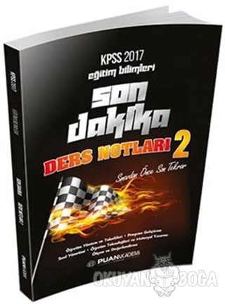 2017 KPSS Eğitim Bilimleri Son Dakika Ders Notları 2 - Kolektif - Puan