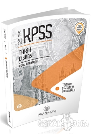 2017 KPSS Text Text Tarih Konu Anlatımlı - Kolektif - Puan Akademi