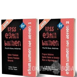 2019 KPSS Eğitim Bilimleri Pratik Konu Anlatımı Not Defterleri Seti (2
