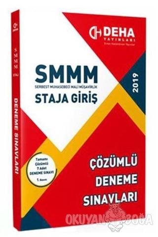 2019 SMMM Staja Giriş 7 Çözümlü Deneme