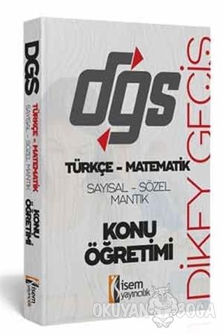 2020 DGS Türkçe - Matematik Konu Öğretimi