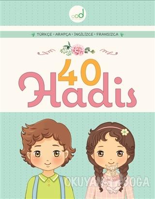 40 Hadis Kartları - Hülya Ünal - Multibem Yayınları