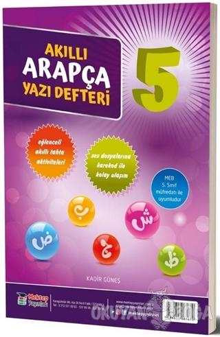 5. Sınıf Akıllı Arapça Yazı Defteri