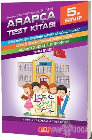 5. Sınıf Arapça Test Kitabı