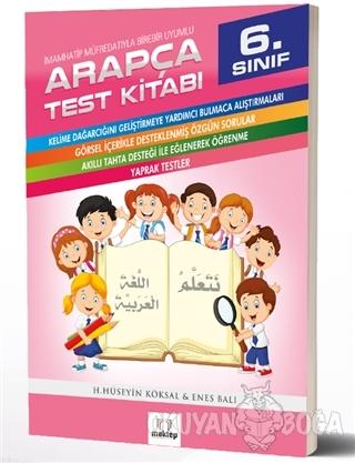 6. Sınıf Arapça Etkinlik Kitabı - Nurtekin Nazmi Metin - Mektep Yayınl