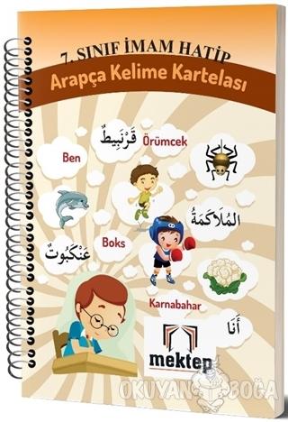 7. Sınıf İmam Hatip Arapça Kelime Kartelası - Kadir Güneş - Mektep Yay