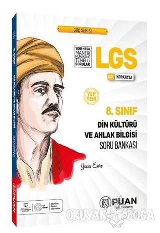 8. Sınıf LGS Din Kültürü ve Ahlak Bilgisi Soru Bankası - Kolektif - Pu