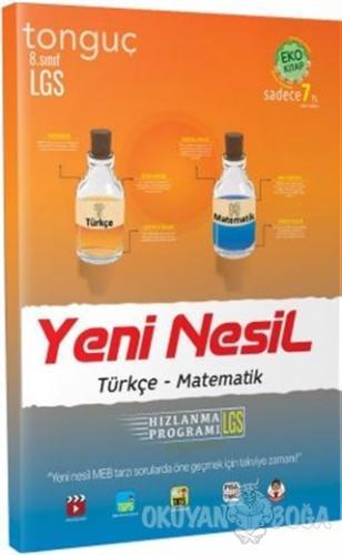 8. Sınıf LGS Hızlanma Programı Yeni Nesil Türkçe - Matematik