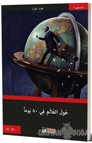80 Günde Devri Alem (Arapça) - Basel Swed - Mektep Yayınları