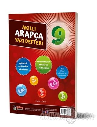 9. Sınıf Akıllı Arapça Yazı Defteri