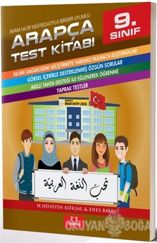 9. Sınıf İmam Hatip Müfredatıyla Birebir Uyumlu Arapça Test Kitabı