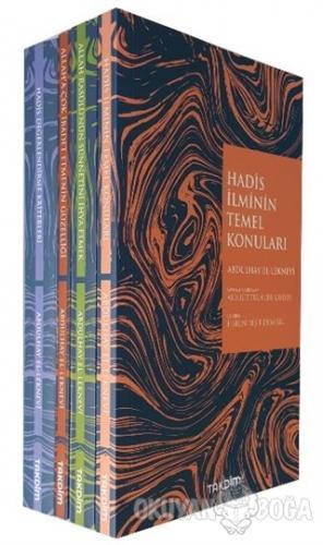 Abdulhay El-Leknevi Seti (4 Kitap Takım) - Abdulhay El-Leknevi - Takdi