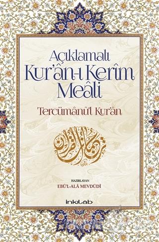 Açıklamalı Kur'an-ı Kerim Meali: Tercümanu'l-Kur'an - Ebu'l-Ala Mevdüd