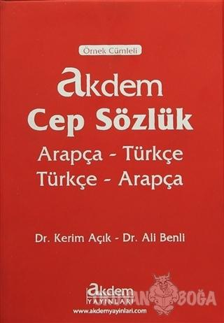 Akdem Cep Sözlük - Kerim Açık - Akdem Yayınları