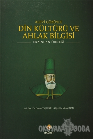 Alevi Gözüyle Din Kültürü ve Ahlak Bilgisi