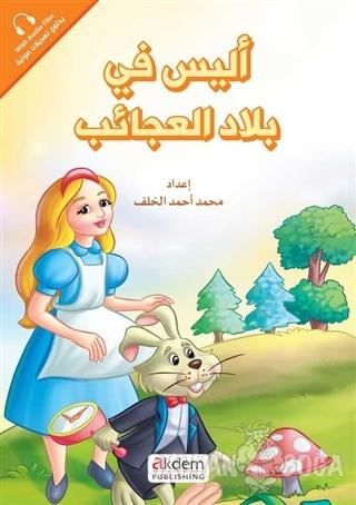 Alis Fi Biladi'l-Acaib (Alice Harikalar Ülkesinde) - Prensesler Serisi
