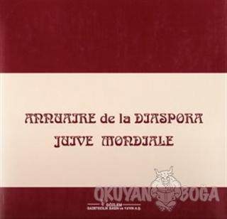 Annuaire de La Diaspora Juive Mondiale (Ciltli)