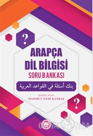 Arapça Dil Bilgisi Soru Bankası