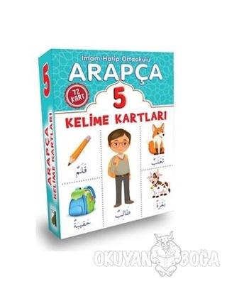 Arapça Kelime Kartları 5. Sınıf