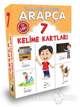 Arapça Kelime Kartları 7. Sınıf