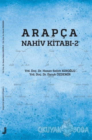 Arapça Nahiv Kitabı - 2 - Hasan Selim Kıroğlu - E Yazı Yayınları