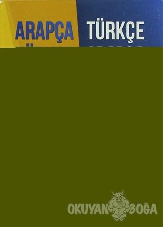 Arapça - Türkçe Cep Sözlüğü - Kolektif - Excellence Yayınları