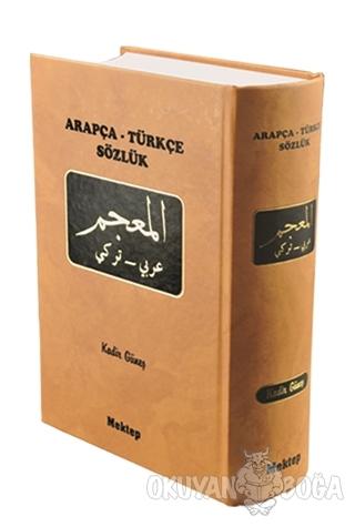 Arapça - Türkçe Sözlük (Ciltli)