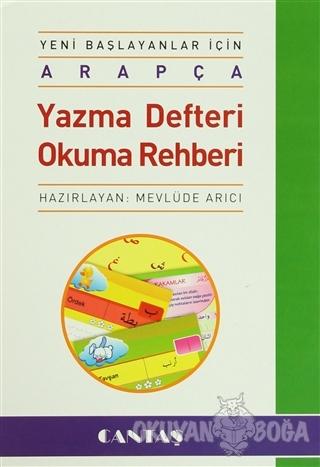 Arapça: Yazma Defteri - Okuma Rehberi - Mevlüde Arıcı - Cantaş Yayınla