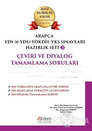 Arapça YDS (e-YDS)-Yökdil Sınavları Hazırlık Seti 3