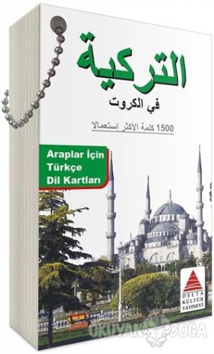 Araplar İçin Türkçe Dil Kartları