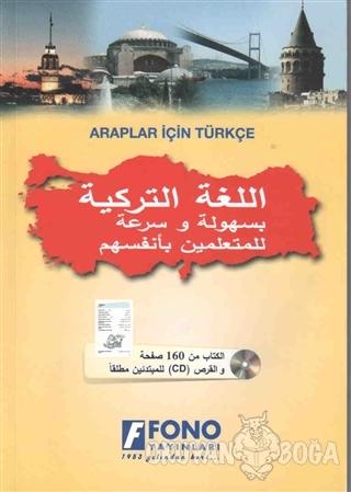 Araplar İçin Türkçe - Kolektif - Fono Yayınları