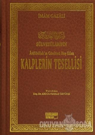 Arifibillah'ın Gönlünü Hoş Eden Kalplerin Tesellisi (Şamua) (Ciltli) -