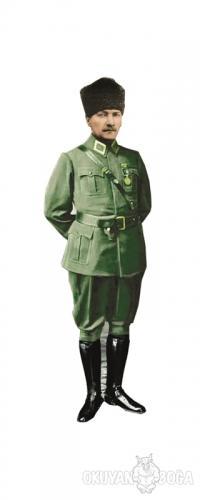 Atatürk 4 - Özel Kesimli Ayraç