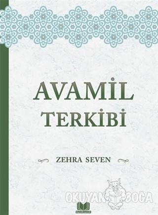 Avamil Terkibi (Ciltli)